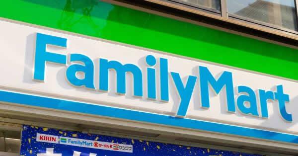 【本日開催】ファミマのスマホ決済「FamiPay(ファミペイ)」、TVCM連動キャンペーンでファミチキなどプレゼント