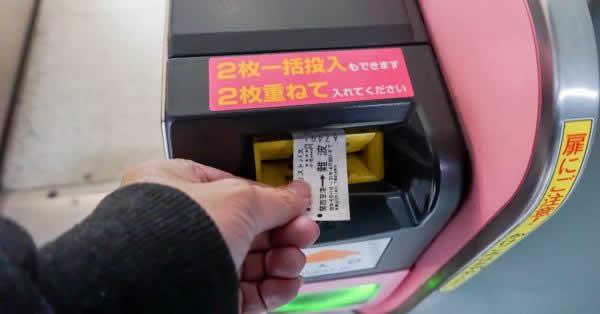 JR西日本、券売機でALIPAY・WeChat Payを利用した切符購入が可能に 訪日観光客向けに提供へ