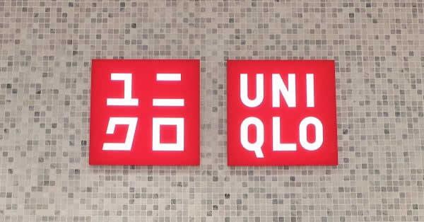 ユニクロがスマホ決済参入か ファーストリテイリングが「UNIQLO Pay」商標出願
