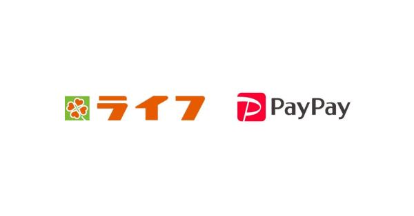 PayPay(ペイペイ)、9月2日よりスーパーマーケット「ライフ」で利用可能に