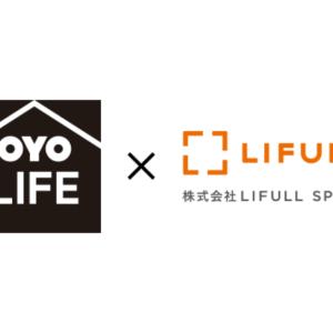 OYO LIFE(オヨライフ)がLIFULL SPACEと提携 荷物預かりのシェアリング「収納シェア」を入居者向けに無料提供
