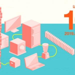 【最終日】Origami Pay(オリガミペイ)、ビックカメラグループで初回決済が10%オフに