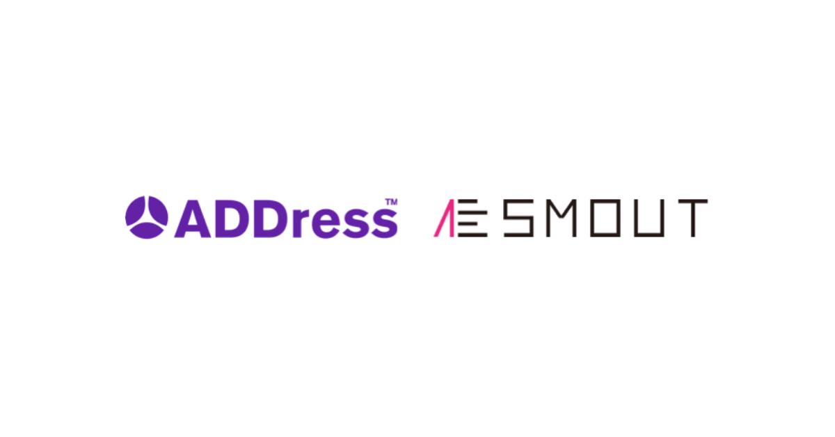 定額で全国住み放題の「ADDress」が移住スカウトサービス「SMOUT」と提携