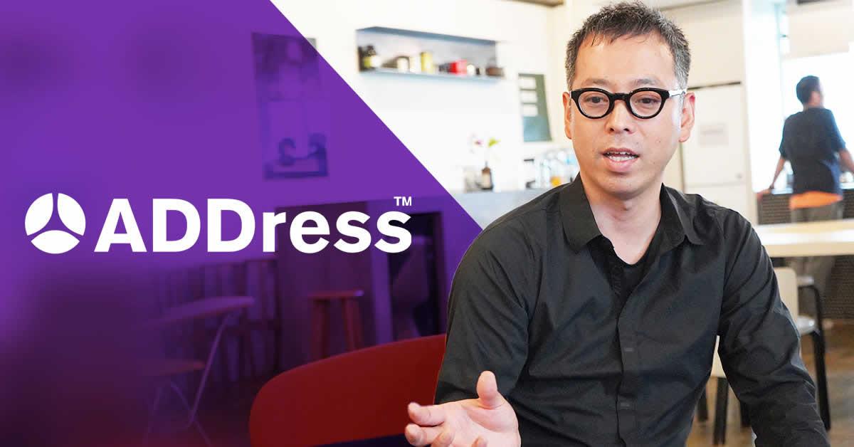 手軽な多拠点生活を実現した「ADDress(アドレス)」代表 佐別当隆志氏が、魅力を感じるシェアリングエコノミー