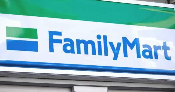ファミリーマートが経産省「キャッシュレス・消費者還元」参加 10月よりキャッシュレス決済で2%オフ