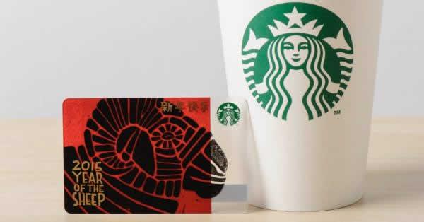 dカード、スターバックスカードへのチャージで5%還元
