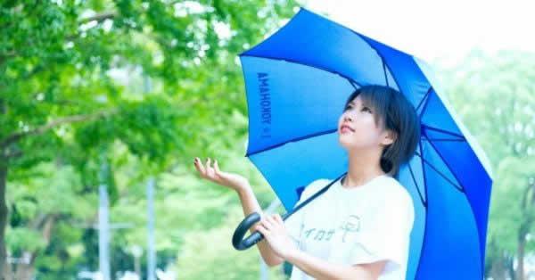 傘のシェアリングサービス「アイカサ」、横浜市の関内・馬車道エリアで実証実験を開始へ