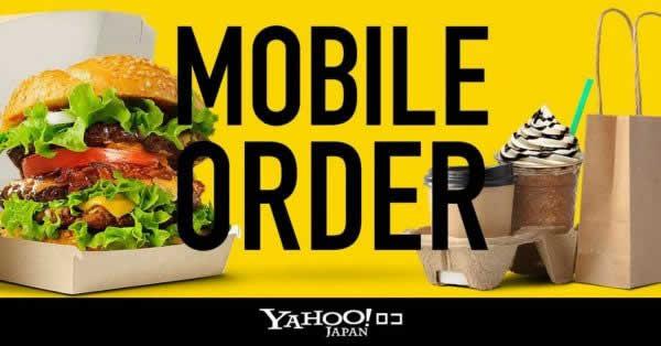 PayPay(ペイペイ)、テイクアウトサービス「Yahoo!ロコ モバイルオーダー」でPayPayボーナスライトを10%還元