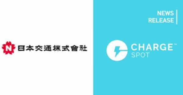 スマホ充電器のシェアリング「ChargeSPOT」、タクシーで利用可能に 日本交通と世界初の実証実験