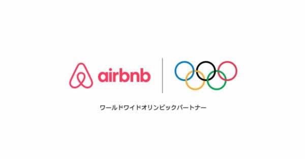Airbnbがオリンピックの公式スポンサーに