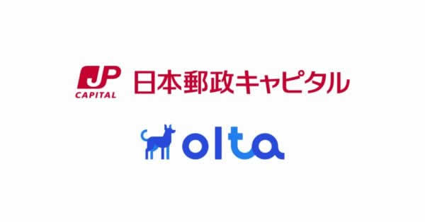 請求書買取「クラウドファクタリング」のOLTA、日本郵政キャピタルから2億円を資金調達