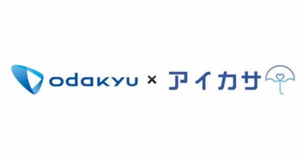 傘のシェアリングサービス「アイカサ」、小田急線26駅に導入へ