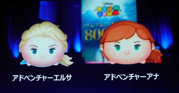 「LINE:ディズニー ツムツム」の新TVCMが29日より放映開始 新ツムも登場