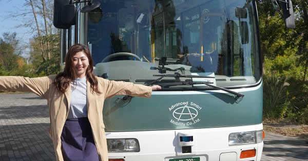 自動運転を体験!?自動運転バスによる営業運行実証実験