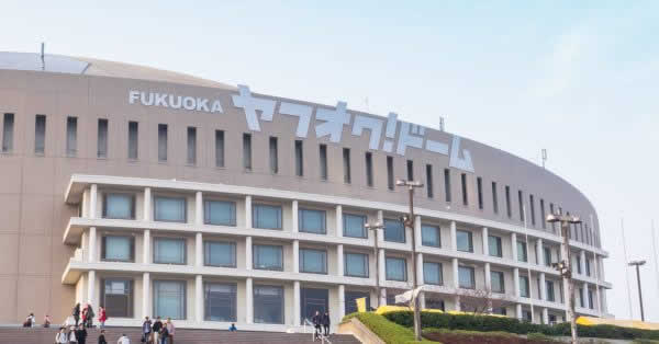 ヤフオク!ドーム、「PayPayドーム」に名称変更へ  福岡ソフトバンクホークスが正式発表