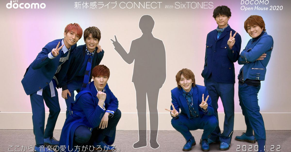Sixtones 新 体感 ライブ