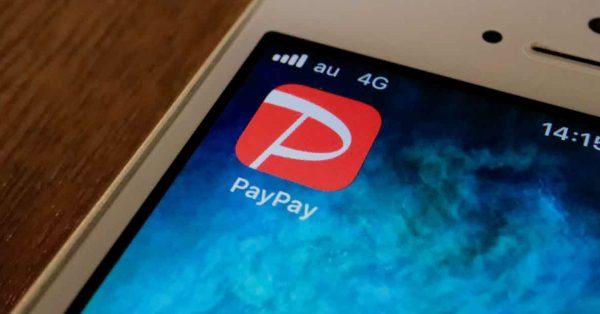 PayPay、マイナポイント申込数が100万を突破