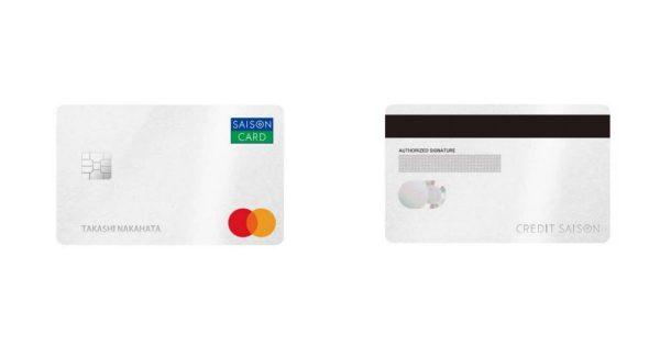 クレディセゾン、スマホ上でバーチャルカードが発行可能に 番号記載がないプラスチックカードも導入へ