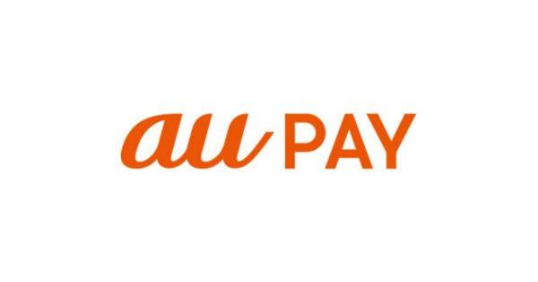 au PAYがウエルシア、東急ストアなどドラッグストアやスーパーで10%還元