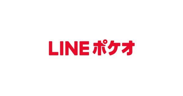 【明日より開始】テイクアウトのLINEポケオ、磯丸水産の人気商品が500円で注文可能に