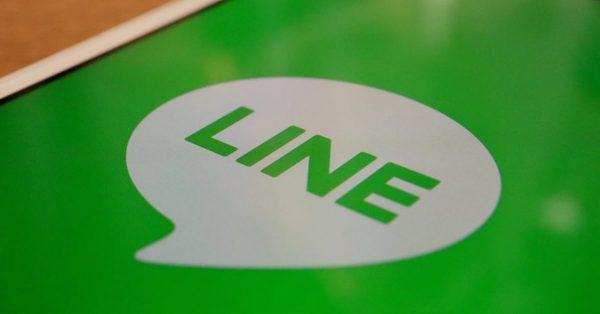 LINE ユーザーならすぐに活用できる LINE Pay の使い方をわかりやすく解説!【動画】
