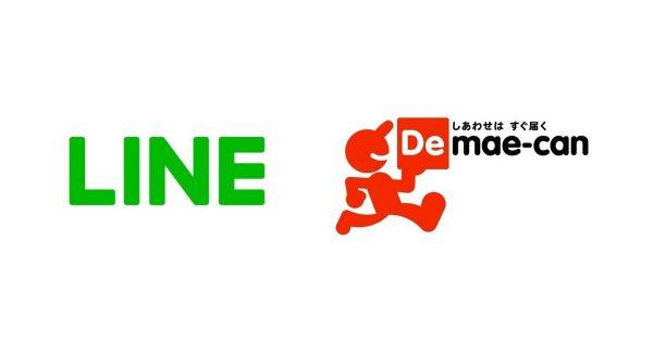 LINE、出前館に300億円出資 LINEデリマとサービス統一へ