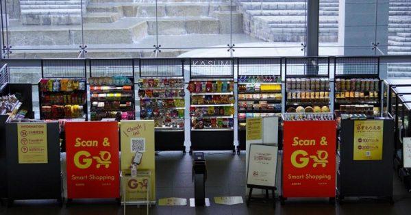 カスミ、茨城県庁にスマホ決済利用の無人店舗オープンへ