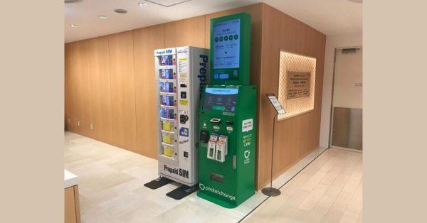 ポケットチェンジ、松屋銀座に設置 余った外貨を電子マネーなどへ交換