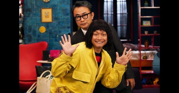 Amazonプライム・ビデオ、「誰かが、見ている」を独占配信決定 三谷幸喜と香取慎吾の最強タッグ