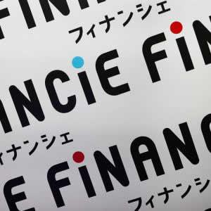 【イベントレポート】FiNANCiE(フィナンシェ)ミートアップ vol.0 -ファンエコノミーがつくる未来