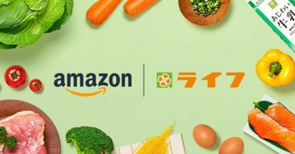 Amazon Prime Now、ライフの生鮮食品配達を大阪府で開始