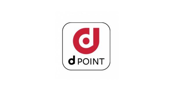 dポイント、d払いの本日終了キャンペーンまとめ マツモトキヨシ、メルカリなどで20%還元