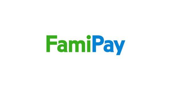 FamiPay、auじぶん銀行の口座からチャージ可能に 5月26日より