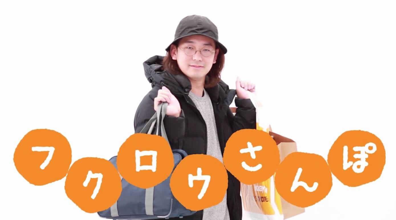 【動画企画】フクロウさんぽ第2弾~炭火焼肉たむら蒲生本店でNEM決済編~