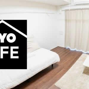 敷礼仲介手数料0円のOYO LIFEにスマホとカバンだけ持って引っ越ししてみた