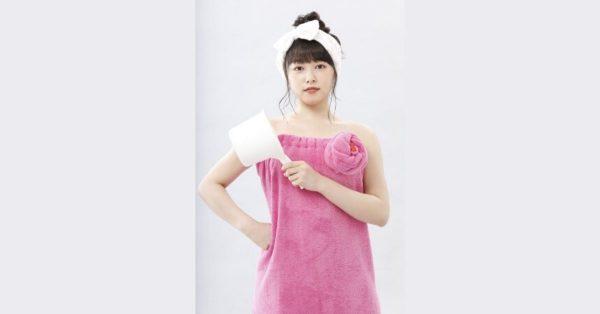Paravi、ドラマ「ふろがーる!」を7月15日21:00より先行配信 桜井日奈子がお風呂を愛してやまないOLに