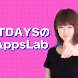 【BITDAYSのDAppsLab第1回】CryptoKitties(クリプトキティーズ)をプレイしてみよう!