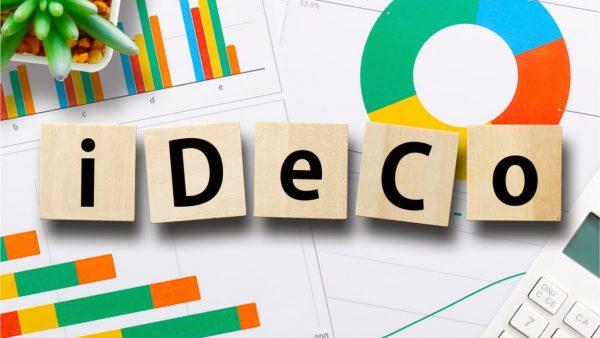 楽天証券、iDeCo口座開設で200ポイントと抽選で書籍プレゼント