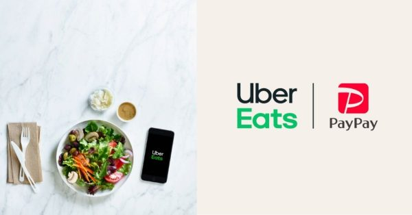 【本日終了】Uber Eats、PayPayのアプリから注文で先着で100円オフ
