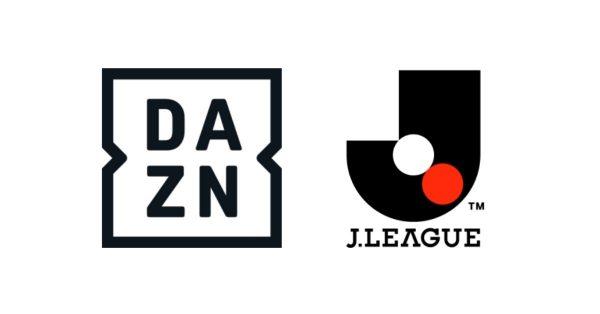 DAZN、Jリーグと放送権契約を2028年まで延長