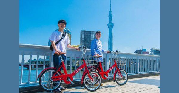 シェアサイクルのCharichari、東京・浅草エリアを中心にサービス開始へ