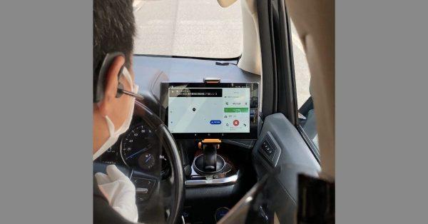 Uber、日本向けに新型タブレット導入 高齢タクシードライバーでも見やすい文字・地図表示に