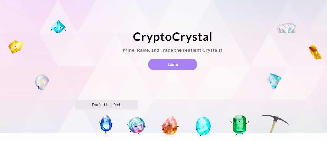 イーサリアムで鉱石コレクション!?DApps「CryptoCrystal(クリプトクリスタル)」の特徴と遊び方は?
