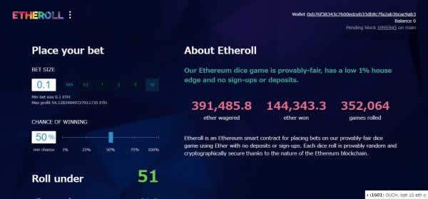 イーサリアムで100面サイコロ?DApps「ETHEROLL(イーサロール)」の特徴と遊び方は?