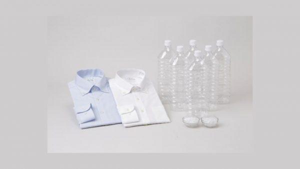 サスティナブル社会の実現に向けた新しいワイシャツ登場