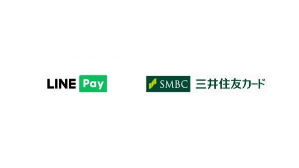 三井住友カードとLINE PayがApple Pay、Google Pay対応のプリペイドカード発行へ