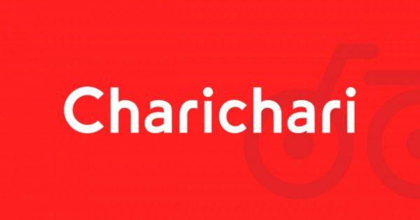 シェアサイクルのCharichari、福岡で利用回数累計300万回達成