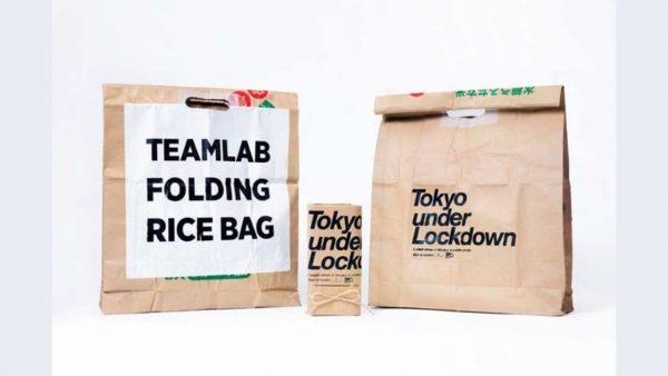 米袋をアップサイクルしたサスティナブルなエコバッグ