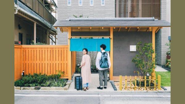暮らすように泊まる。広島への移住サポートプロジェクト始動
