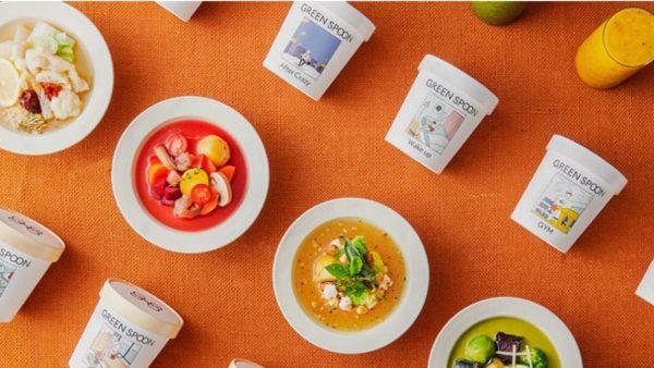 生活習慣に合ったスープが届く。GREEN SPOONの新商品